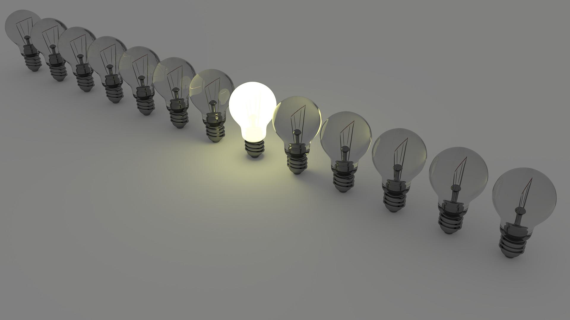 電球が1つだけ光ってる様子