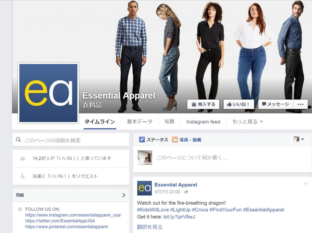 ショップ FBページ