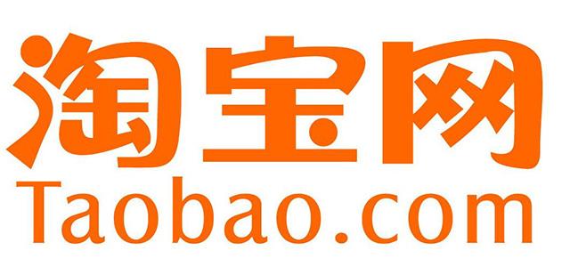 中国輸出 貿易大学01
