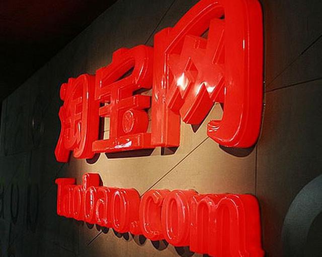 中国輸出 貿易大学03