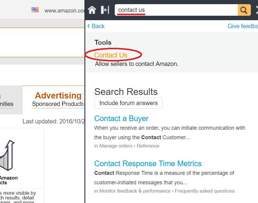 Amazon削除依頼