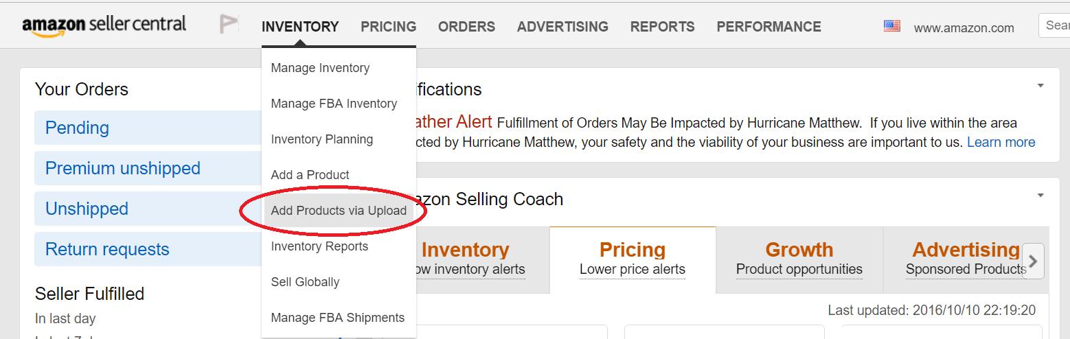 Amazon輸出 送料設定