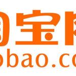 中国輸出ならタオバオをおすすめする 4つの理由