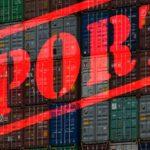 Amazon輸出ビジネスとは何か?【稼ぐまでの流れや、始め方、やり方をわかりやすく解説】